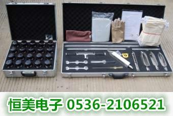 土壤采样器综合套装HM-TR10A