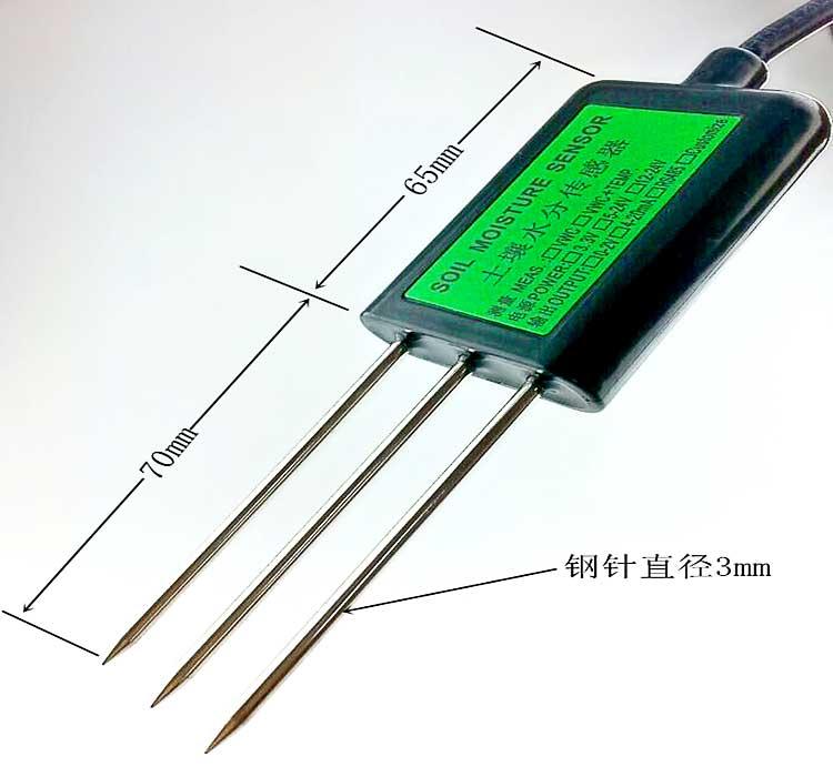 土壤盐分传感器HM-EC