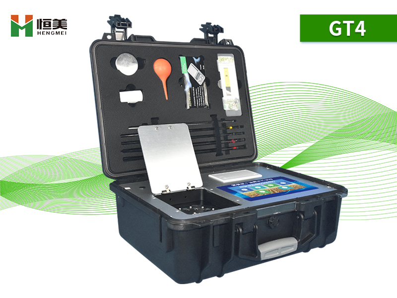 高智能土壤养分检测仪HM-GT4