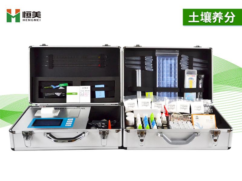 高智能土壤养分速测仪HM-GP02