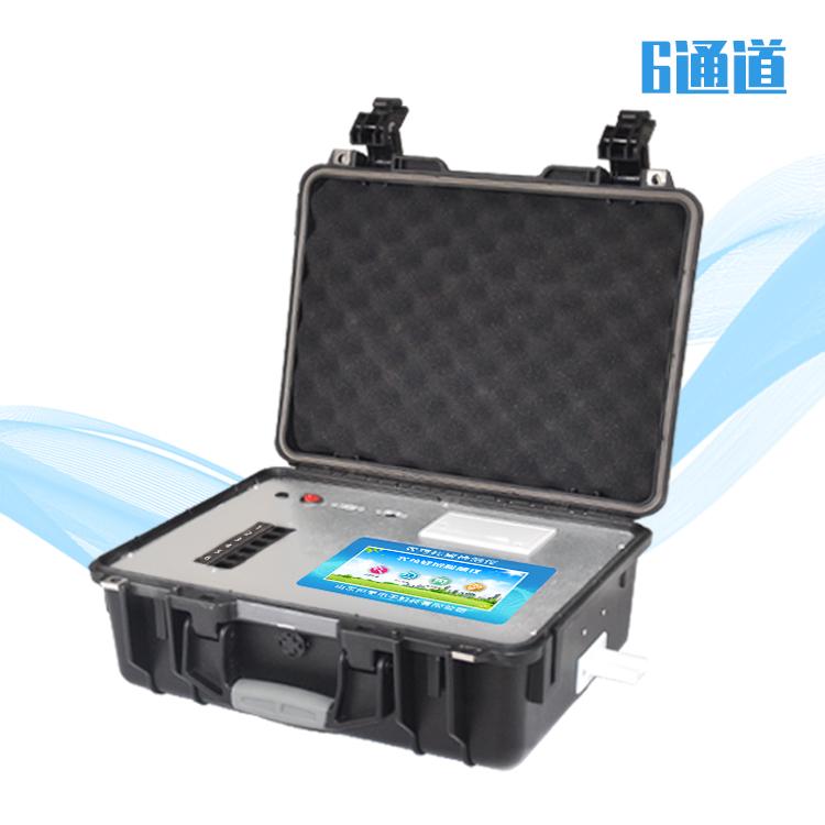 便携式农药残留检测仪HM-NY06