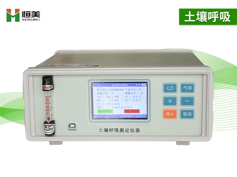 便携式土壤呼吸测定仪HM-T80X