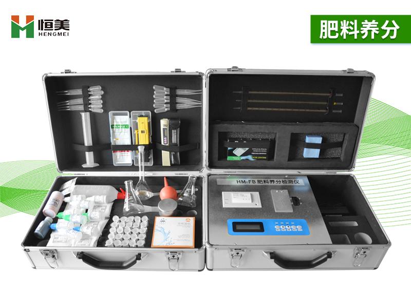 土壤有机质含量检测仪HM-YJA