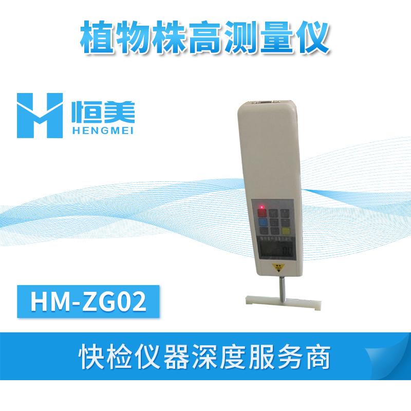 植物抗倒伏测定仪HM-ZG02
