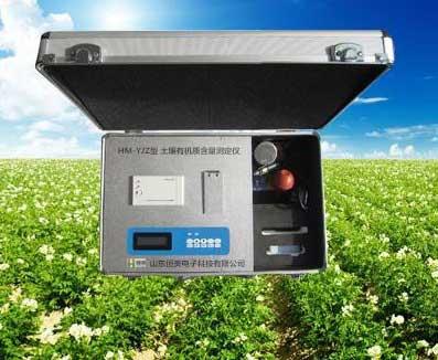 土壤养分检测仪所运用的技术有?